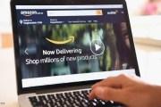 108 مليارات مشتريات المتسوقين الأميركيين عبر الإنترنت