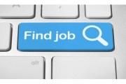 تطبيق للبحث عن الوظائف الشاغرة في العالم العربي