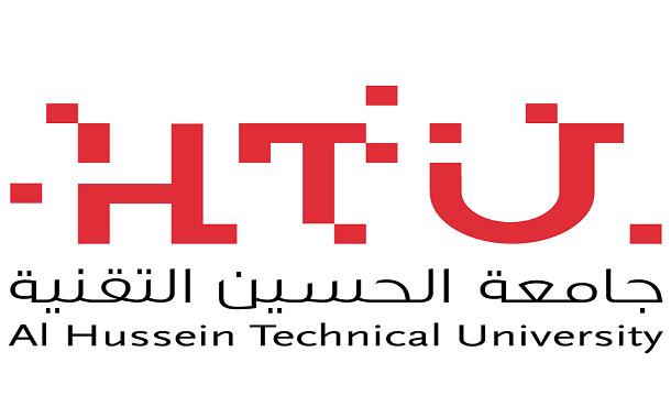 جامعة الحسين التقنية والمجلس الثقافي البريطاني يتعاونان لتطوير برنامج تدريب الطلبة