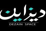 ''زين'' تطلق اليوم منصتها لدعم قطاع التصميم (Dezain Space)