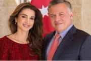 الملك والملكة يشاركان فـي المنتدى الاقتصادي العالمي بدافوس