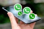 واتساب تحذر المستخدمين من الرسائل الكاذبة والسبام