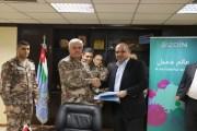تجديد اتفاقية التعاون بين سلاح الجو وشركة زين