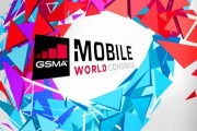 HTC و LG لن تكشفان عن هواتف جديدة في المؤتمر العالمي للهواتف MWC 2018