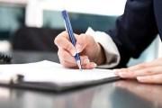 الغاء مهنة كتابة الاخبار الصحفية من تعليمات ممارسة المهن من المنزل