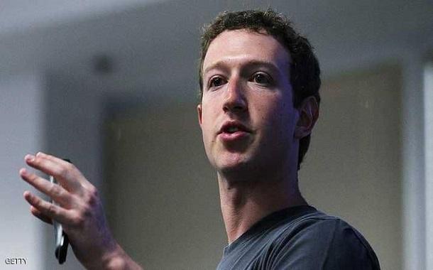 رسالة زاكربيرغ للفيسبوكيين احتفالا بالعيد الـ14 للموقع