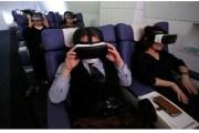 اليابان توفّر رحلات سفر افتراضية