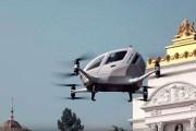 اختبار أول تاكسي طائر ذاتي القيادة في الصين -فيديو