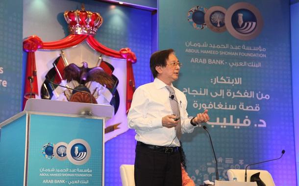 مؤسسة عبد الحميد شومان تستضيف رئيس الوكالة السنغافورية للتنمية