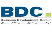 ''مركز تطوير الأعمال'' يطلق يوما وظيفيا لتشغيل الشباب في قطاع التأمين