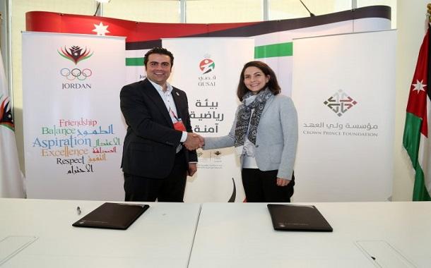 تجديد اتفاقية التعاون بين اللجنة الأولمبية الأردنية ومؤسسة ولي العهد