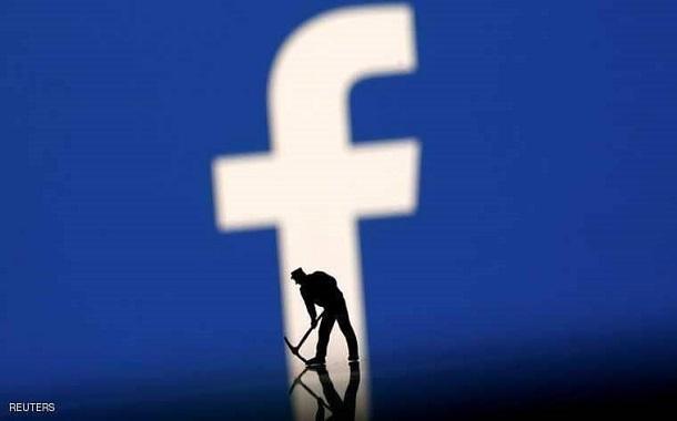 فيسبوك يعتذر بطريقة