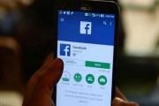 فيسبوك....... كيف تحمي بياناتك دون التخلي عن حسابك؟