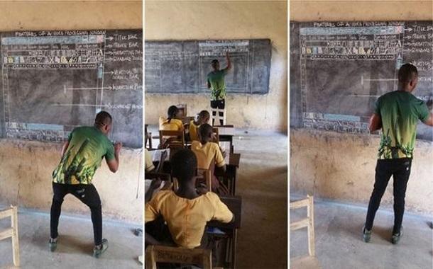 تعليم برنامج