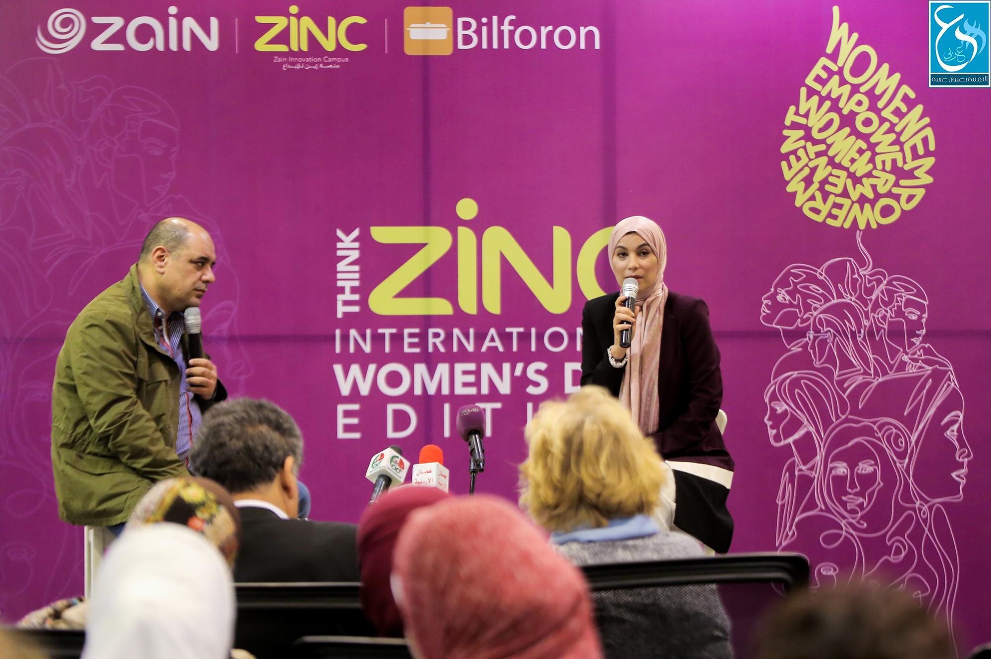 زين تُقيم فعالية خاصة بيوم المرأة العالمي - صور