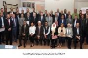 48 شركة أردنية تنضم إلى برنامج