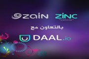 منصة زين للإبداع (ZINC) تُبرم اتفاقية تعاون مع حاضنة الأعمال العالمية