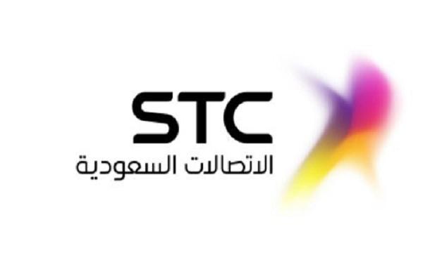 الإتصالات السعودية تتعاون مع نوكيا لإطلاق الجيل الخامس هذا العام