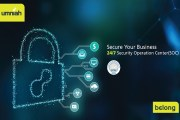 مركز أمنية لإدارة عمليات أمن المعلومات SOC يحصل على شهادة أيزو 27001