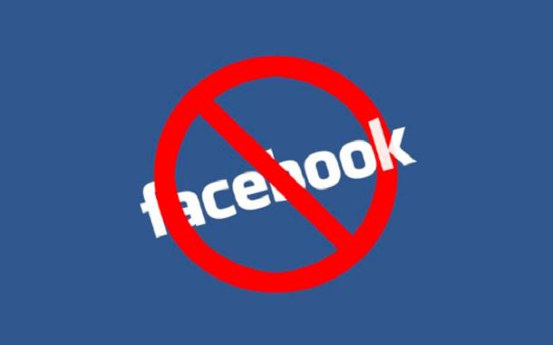فيسبوك في مواجهة دعوات لحماية بيانات المستخدمين