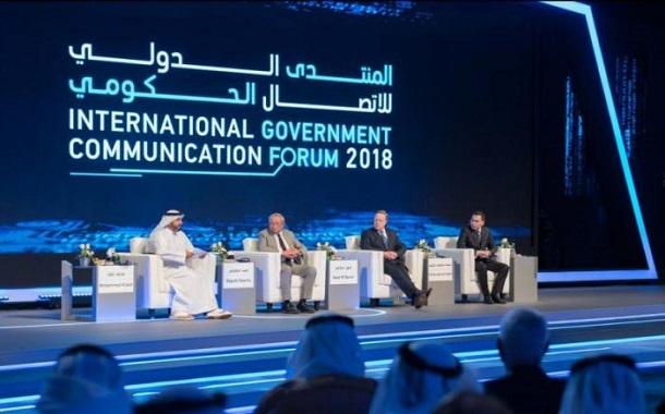 المنتدى الدولي للاتصال الحكومي يسلط الضوء على خطر شركات بيع المعلومات