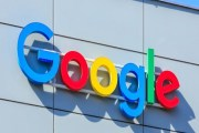 جوجل تطور تطبيقات جديدة للذكاء الاصطناعي