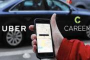 توقع إصدار تعديل على تعليمات شركات النقل الذكي خلال أيام