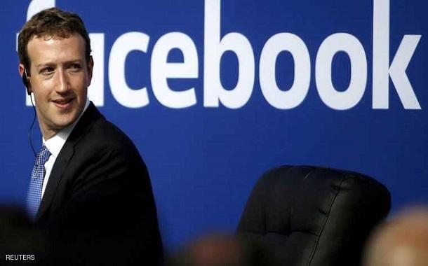 في خضم الفضيحة...... فيسبوك يتخذ قرارا بشأن الدعاية السياسية