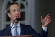 زاكربيرغ: لا أزال الأقدر على إدارة فيسبوك