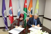 اتفاقية تعاون بين جامعة الأميرة سمية وأكاديمية يوريكا