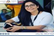 رشا بركات نجمة برنامج