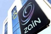 اتفاقية رعاية بين زين و راديو البلد 92.4