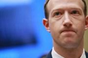 فيسبوك يتتبع معلوماتك الشخصية حتى وإن كنت لا تملك حساب فيه