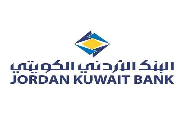 ''الأردني الكويتي'' وجامعة ''كوفنتري'' يطلقان منحة دراسية دولية