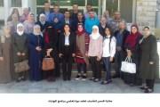 جائزة الحسن للشباب تعقد دورة لمعلمي برنامج المهارات