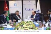 مذكرة تفاهم لدعم المشاريع الريادية بغرفة تجارة عمان