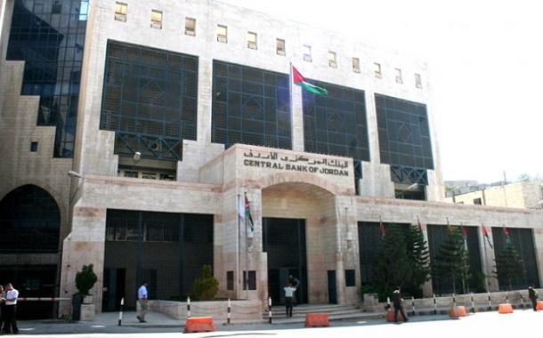 البنك المركزي يؤسس مختبرا تنظيميا للابتكارات المالية التكنولوجية