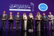 تكريم الفائزين بجائزة الإبداع العربي 2017