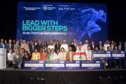 منتدى MIT لريادة الأعمال في العالم العربي يتوج الفرق الفائزة من 7 دول عربية