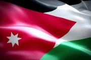 تأهل ثلاثة اردنيين الى بطولة الجائزة الكبرى بالتايكواندو