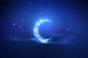 10 تطبيقات تستفيد منها طيلة شهر رمضان الكريم