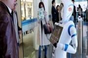 بنك في الصين يديره روبوتات فقط