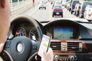 دراسة تطرح حلول للتخلص من إستخدام الهاتف أثناء القيادة