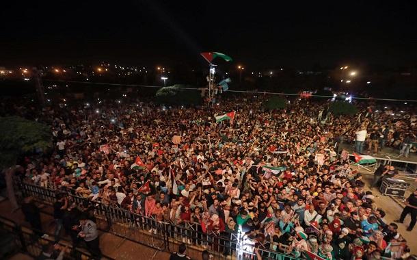 زين تقيم احتفالاً ضخماً في العيد الثاني والسبعين لاستقلال المملكة-صور
