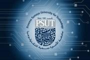 جامعة الاميرة سمية توقّع مذكرة مع جامعة اندونيسية