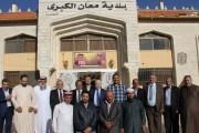 أبوغزاله يعلن عن عدة مشاريع لخدمة الشباب في معان