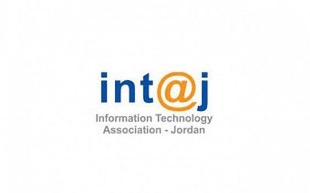 شركات تكنولوجيا المعلومات تُشارك في الوقفة الاحتجاجية ضد قانون الضريبة