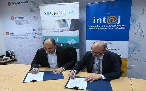 شركةSOURCEitHRتوقع اتفاقية شراكة مع جمعية