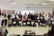 جامعة الحسين التقنية تخرج 26 شاب من دورة ريادة الأعمال و الابتكار