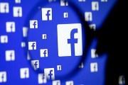 فيسبوك تزيل أكثر من 583 مليون حساب مزيف العام الحالي